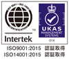 ISO_logo_20151130